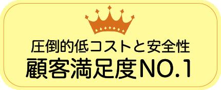 hd_tag