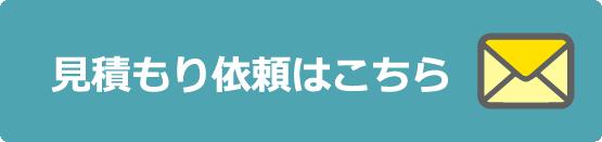 con_btn